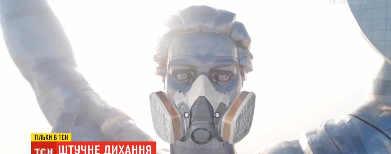 Опасность в воздухе: чем дышат украинцы и опасный туман, которым несколько дней окутана Украина