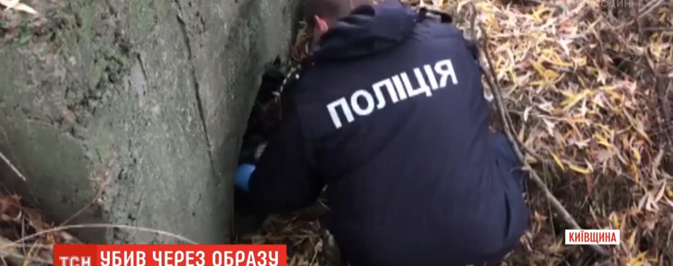 На Київщині підприємець винайняв кілера для вбивства чоловіка, на якого був ображений