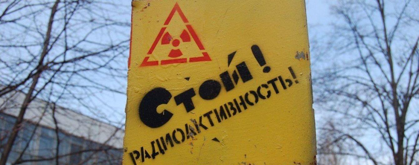 У Києві виявили радіаційно забруднену споруду