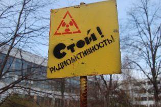 В Киеве обнаружили радиационно загрязненное сооружение