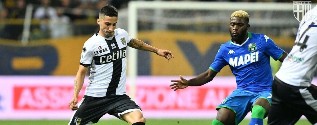 В Італії двох футболістів дискваліфікували за богохульство
