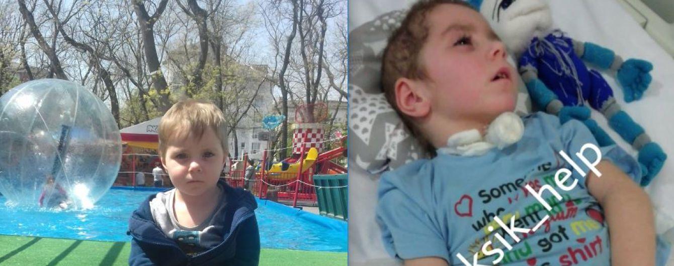 Несчастный случай с Максимом поставил его жизнь под угрозу