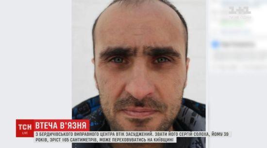 На Житомирщині з колонії втік неодноразово судимий в'язень
