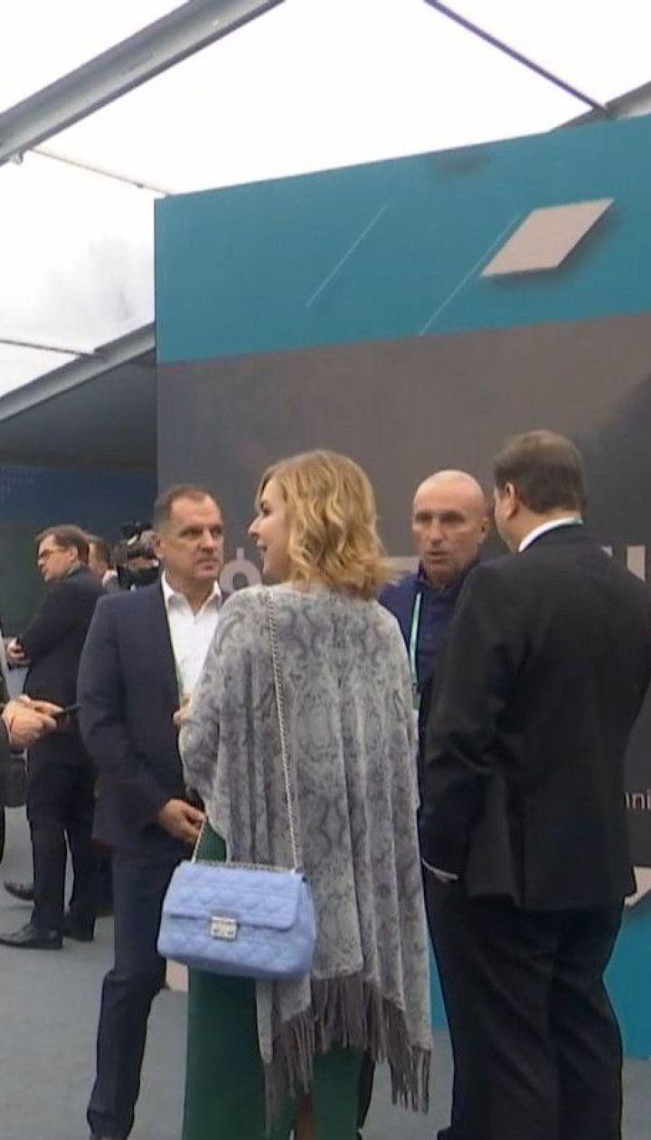 В Мариуполе стартовал первый инвестиционный форум под эгидой президента Украины