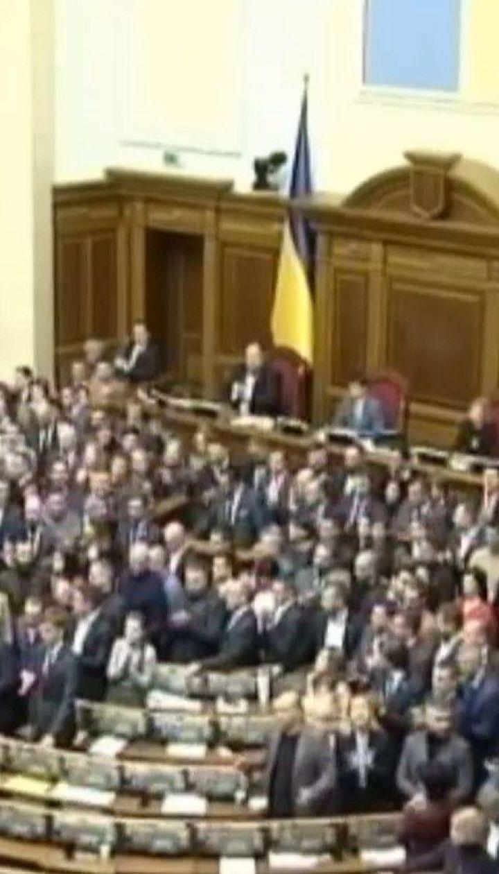 """""""Слуги народа"""" заблокировали трибуну в ВР и требуют наказать их коллегу за государственную измену"""