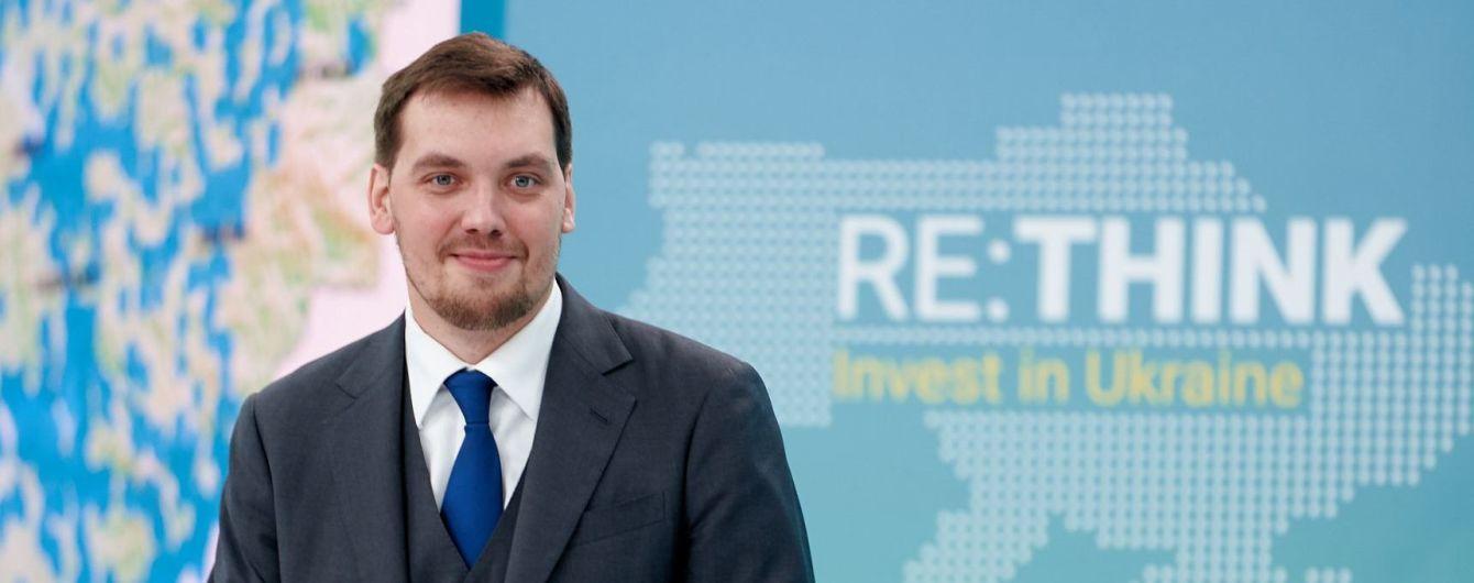 Гончарук відповів на критику законодавчих змін щодо ФОПів