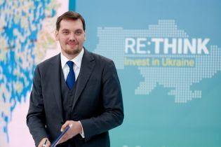 """Гончарук заявил, что Украина заинтересована в долгосрочном контракте с """"Газпромом"""" на транзит газа"""
