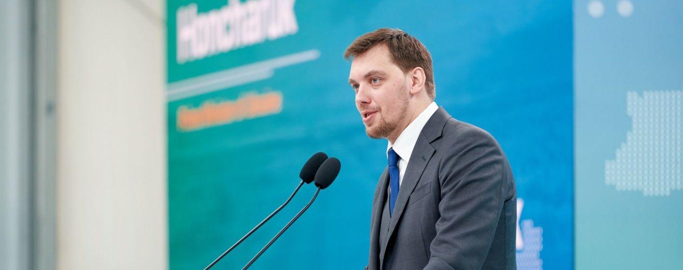 Украина потребует от России долгосрочное соглашение о транзите газа - Гончарук