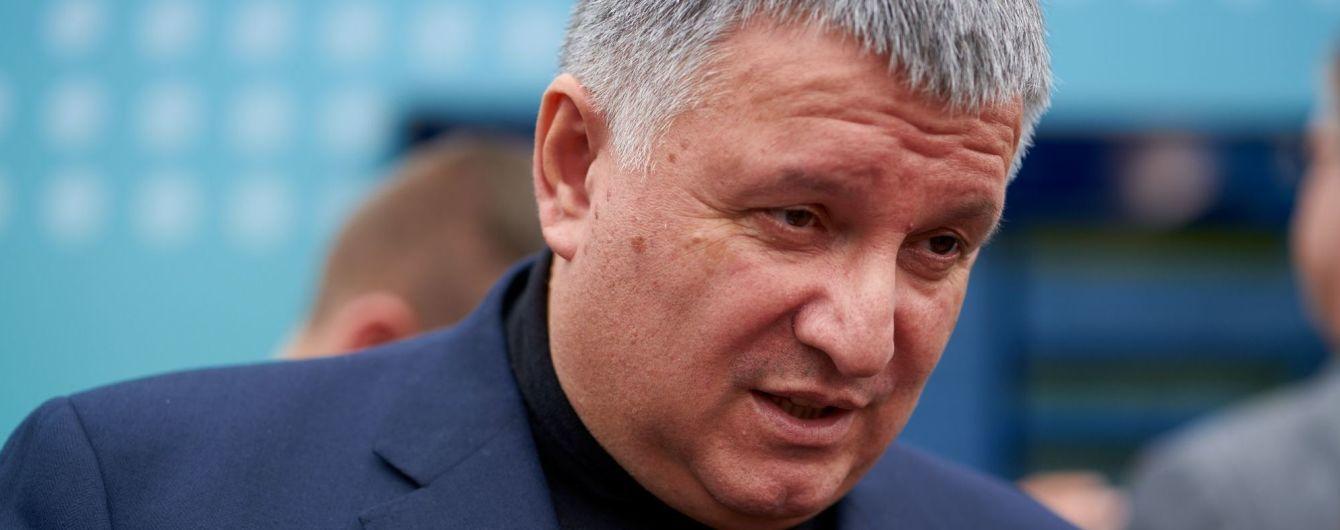 """""""Не шумите, сударь"""". Аваков отреагировал на скандальные заявления """"отставного шовиниста"""" Суркова"""