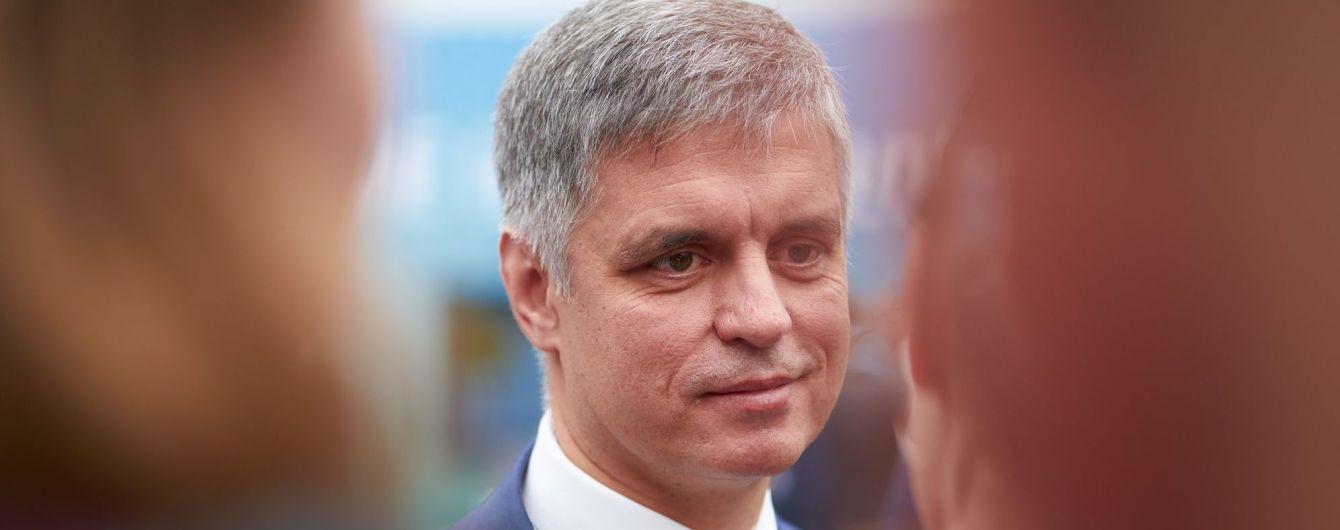Пристайко назвав умови, за яких Україна шукатиме заміну Мінським угодам