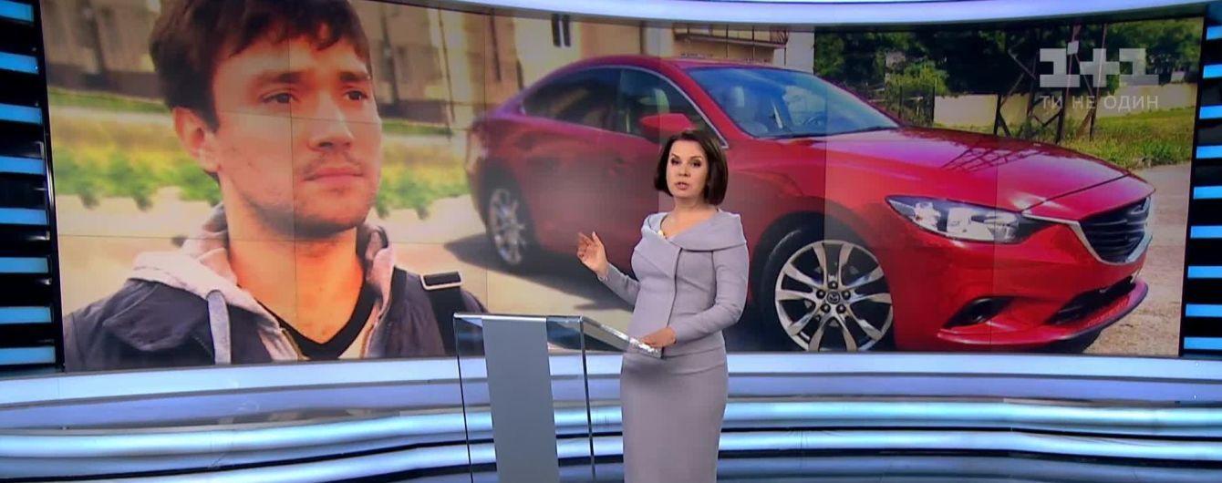 ДБР відкрило провадження за сюжетом ТСН.Тижня щодо користування поліцейськими викраденим авто