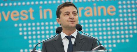 Президент подписал закон о Госбюджете Украины на 2020 год