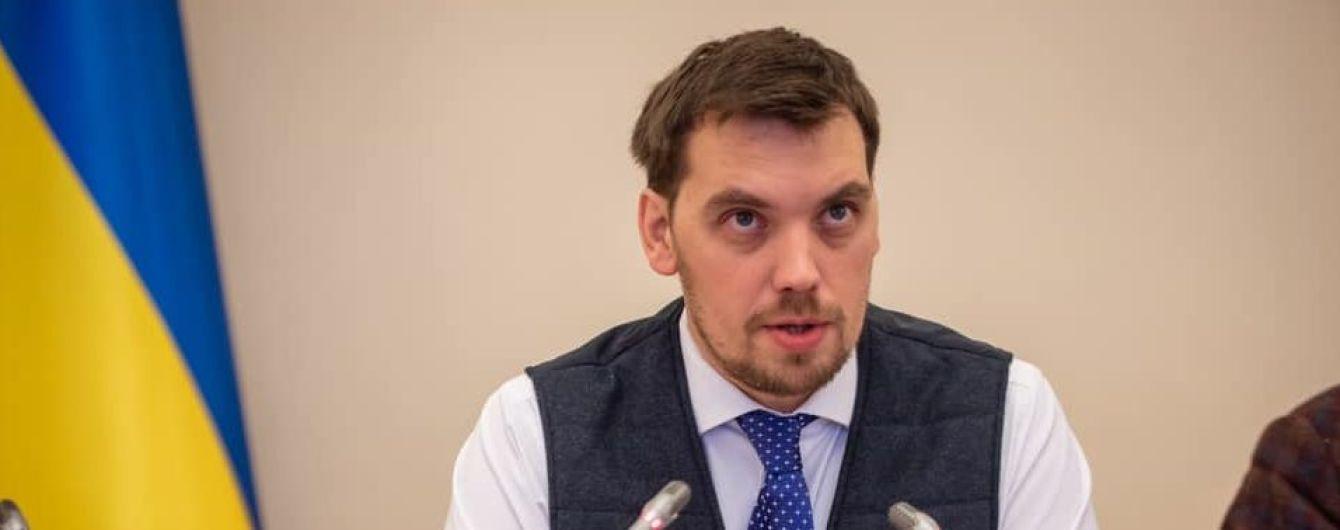 """Уряд затвердив """"збалансований"""" пенсійний бюджет із вливаннями у 172 млрд грн"""