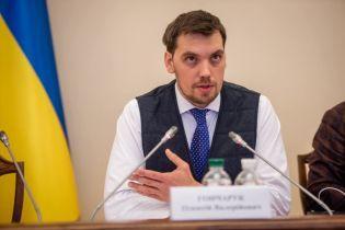 """Правительство утвердило """"сбалансированный"""" пенсионный бюджет с вливаниями в 172 млрд грн"""
