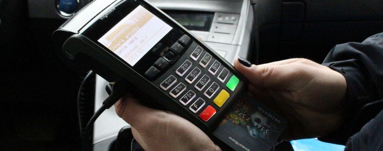 В Верховной Раде взялись за штрафы для водителей: что предлагают