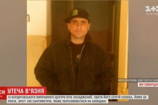 Поругался с женой и исчез: в Бердичеве рассказали подробности побега заключенного