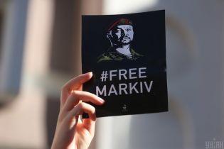 Украина имеет доказательства невиновности осужденного нацгвардейца Маркива. Их хотят передать итальянцам