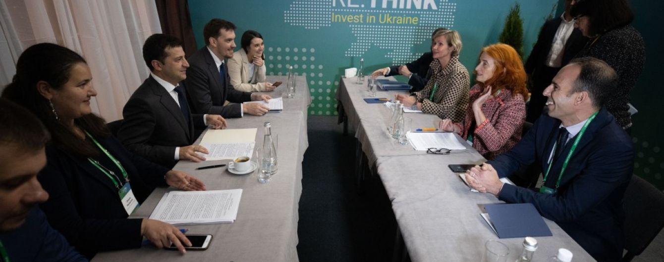 Зеленский в Мариуполе встретился с международными партнерами и заявил о запуске Фонда по реинтеграции Донбасса