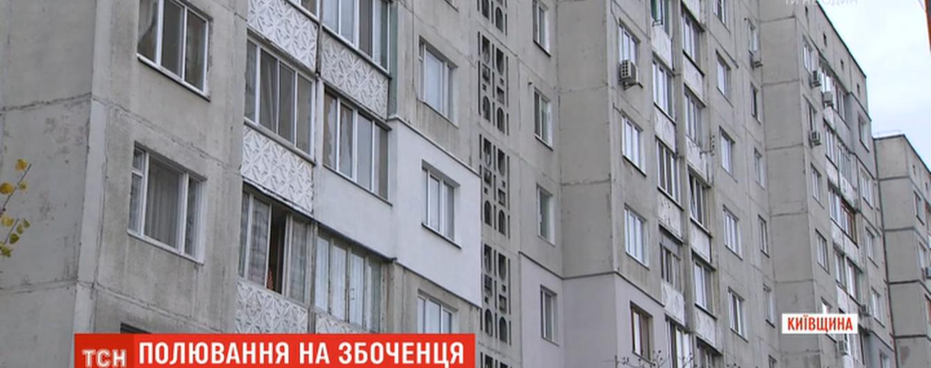 Полиция Киева задержала подозреваемого в развращении 7-летней девочки