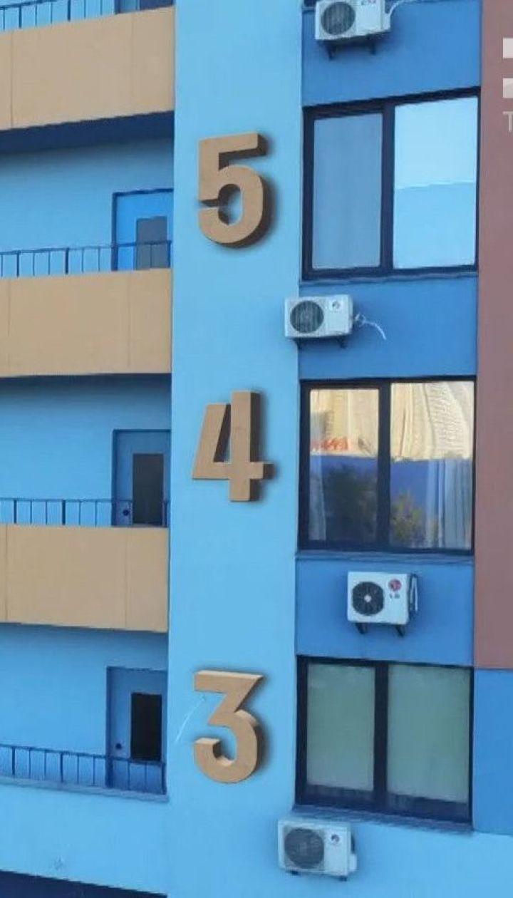 Штучне дихання: чи впливає поверх квартири на чистоту повітря