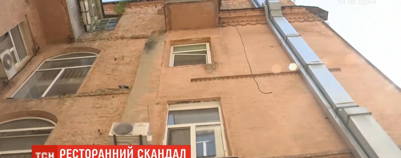 Жители дома в центре Киева жалуются на шум от ресторанов