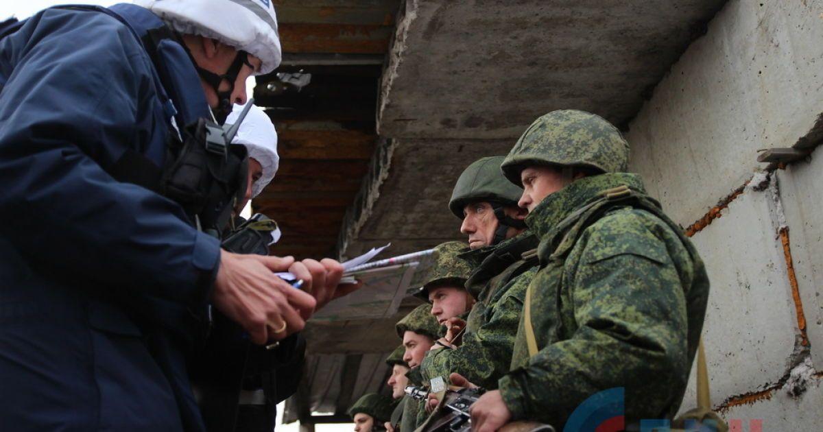 @ Луганський інформаційний центр