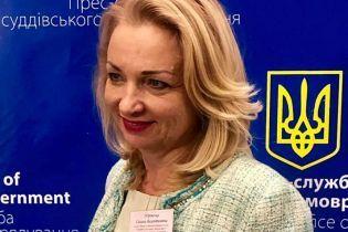 На всеукраинском съезде избрали судью Конституционного суда