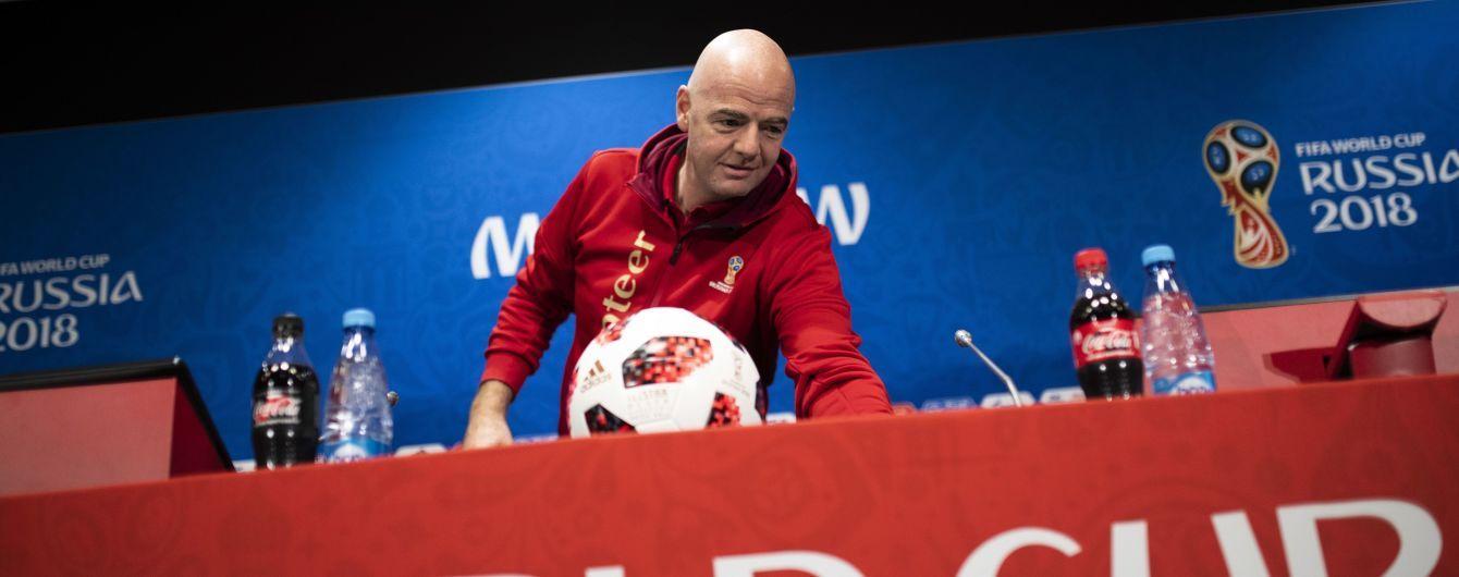 Щедра винагорода та подарунки дружині. З'явилися докази підкупу чиновників ФІФА у проведенні ЧС-2018 в Росії
