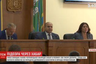 Голову Чернівецької облради підозрюють в отриманні хабара у 180 тисяч доларів