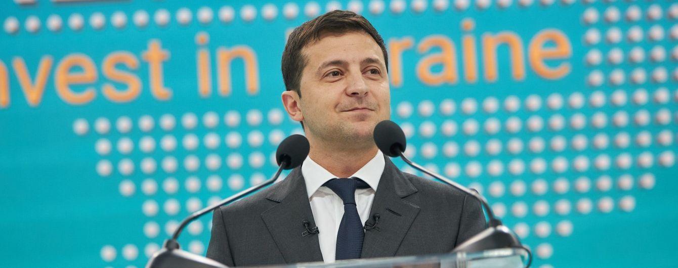 """Не """"Нью-Васюки"""": Зеленский в Мариуполе убеждал бизнес инвестировать в крупные проекты в Украине"""