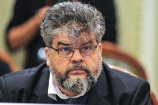 Рада провалила снятие Яременко с должности главы комитета и назначение вместо него Ясько