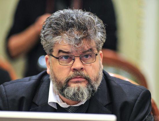 Рада провалила знаття Яременка з посади голови комітету на призначення замість нього Ясько