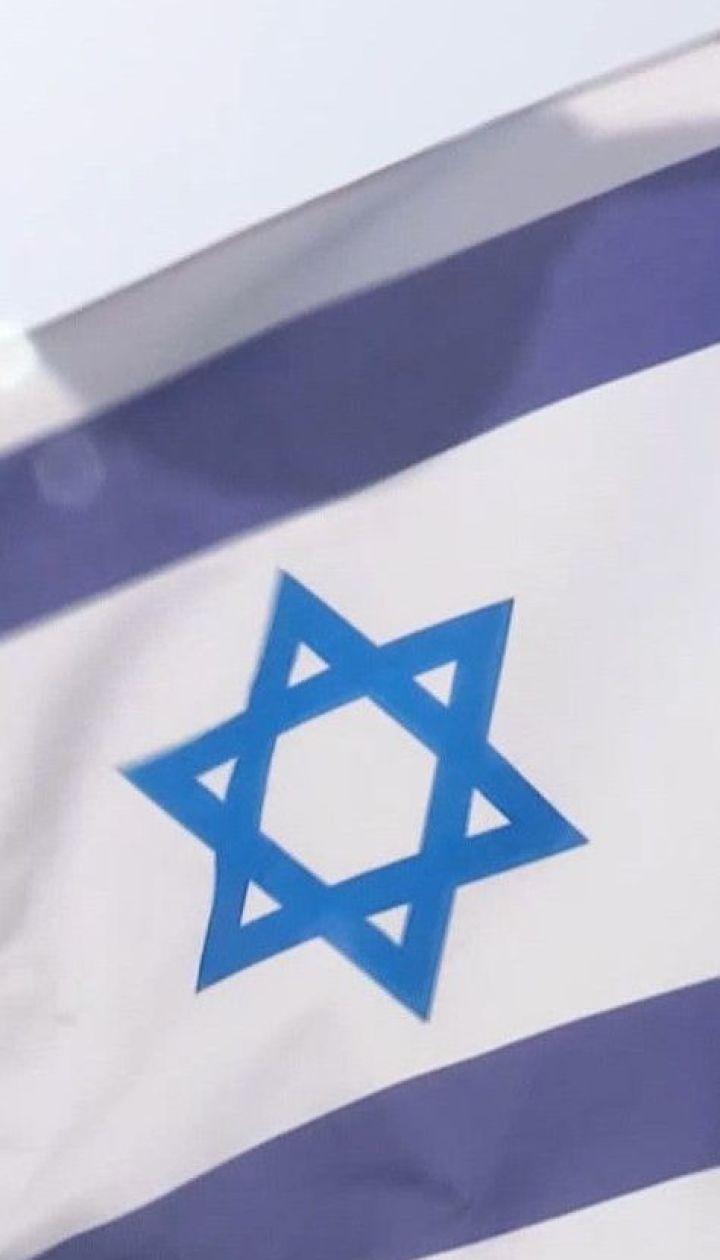 Ізраїль закрив свої амбасади у всьому світі через внутрішній конфлікт
