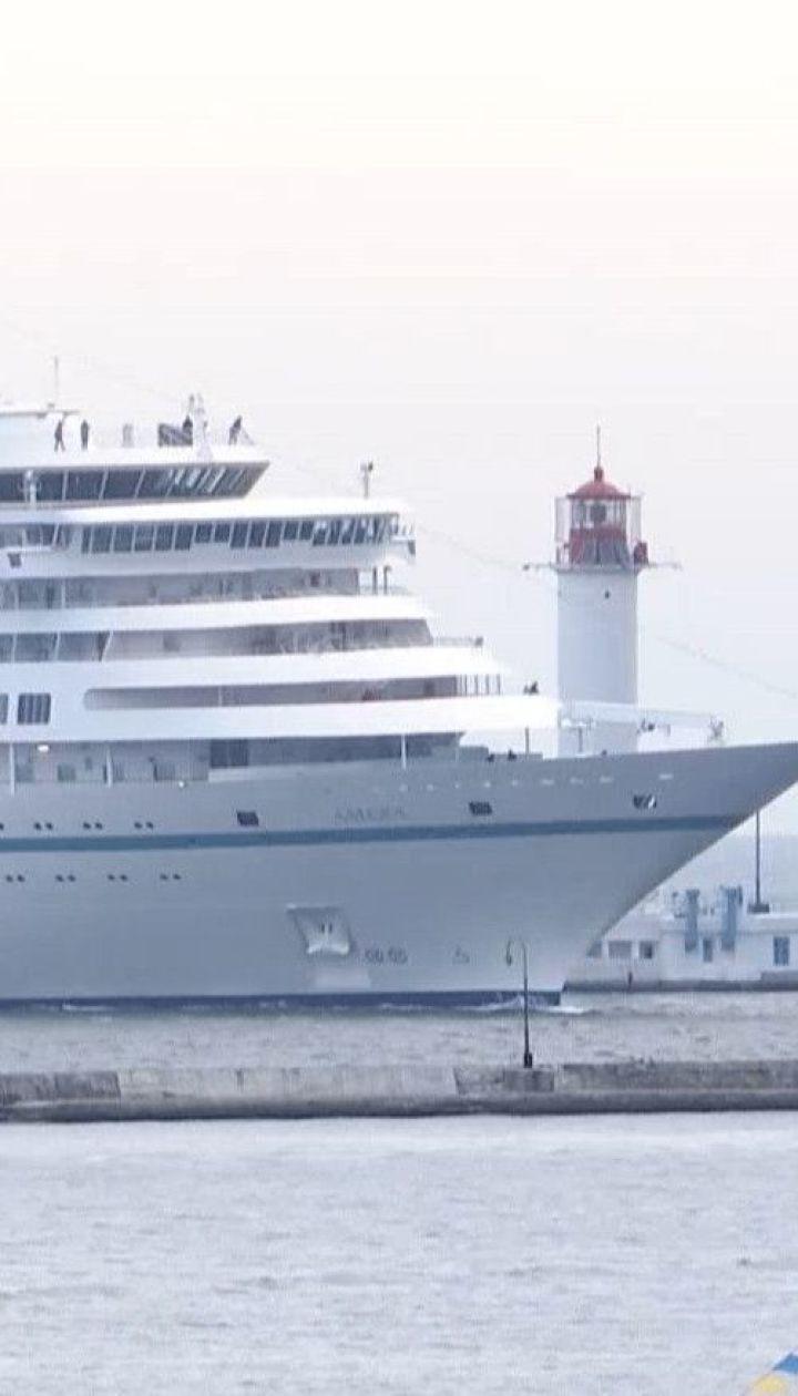 Уперше за останні два роки до Одеси зайшов іноземний круїзний лайнер
