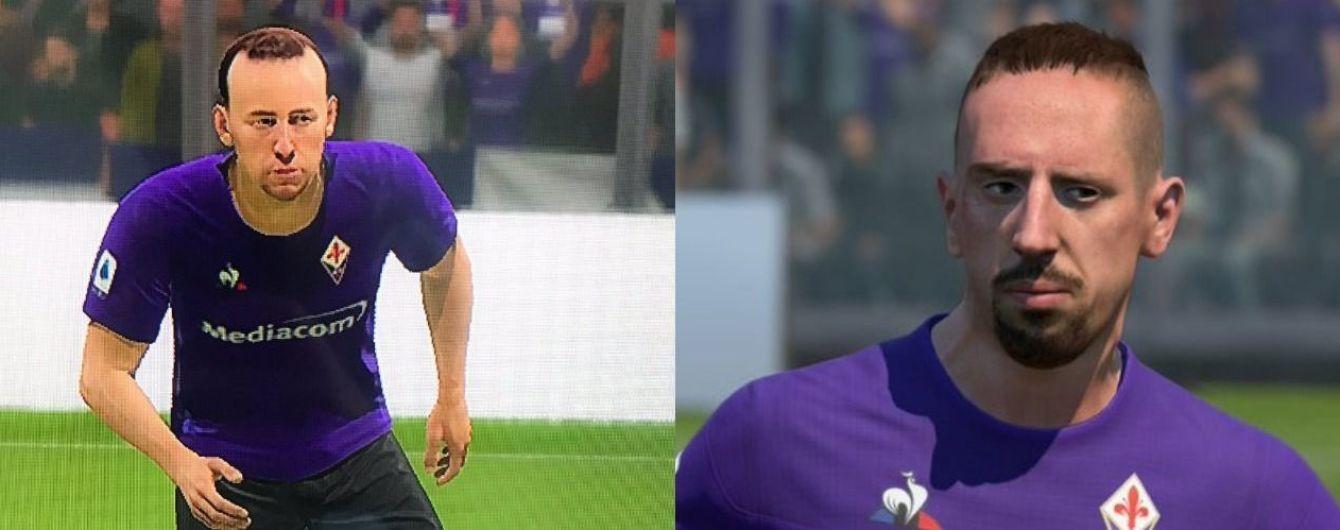 У FIFA 20 змінили обличчя Рібері після його обурень
