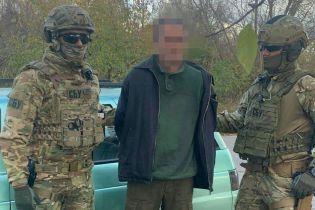 Контрразведка СБУ задержала агента ФСБ России. Он копировал секретные военные документы