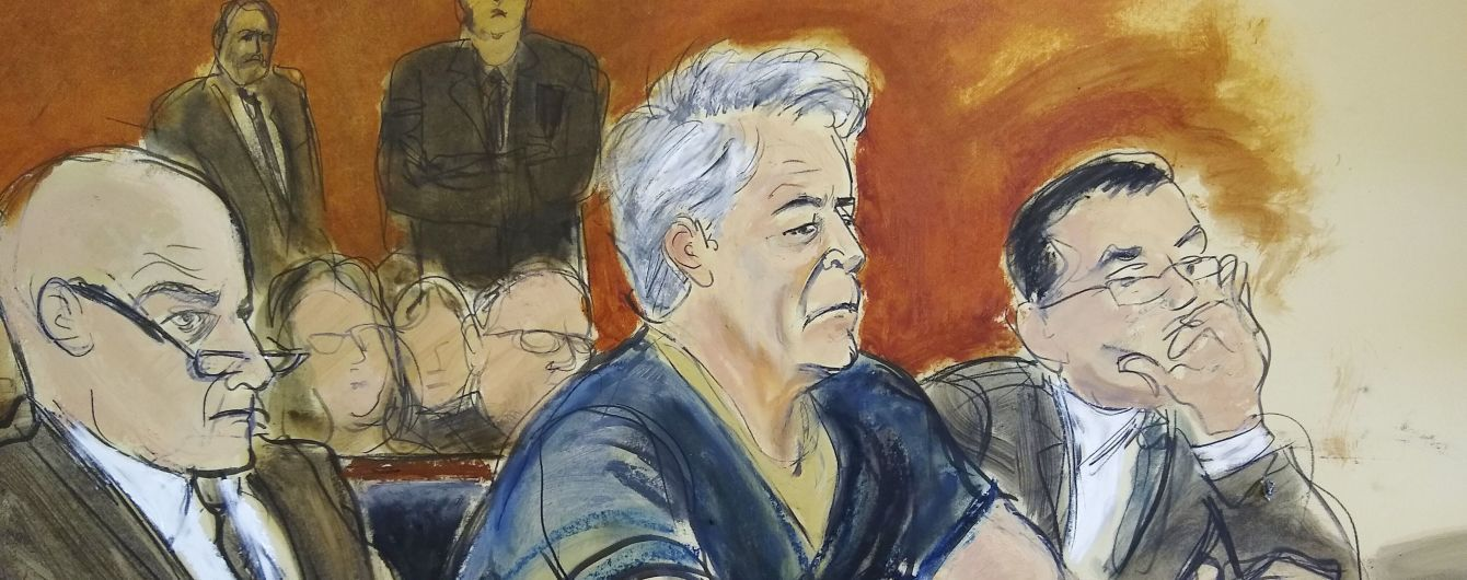 Судмедексперт заявив, що смерть обвинувачуваного у секс-трафіку мільярдера Епштейна не могла бути суїцидом