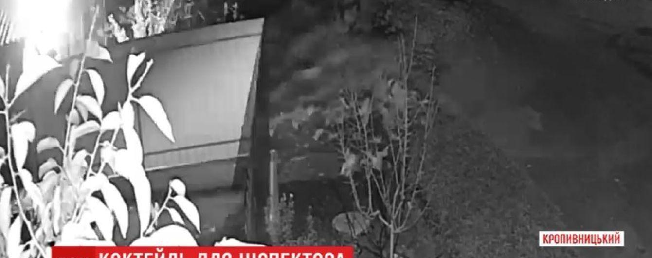 Коктейлями Молотова закидали подвір'я головного спецінспектора в Кропивницькому
