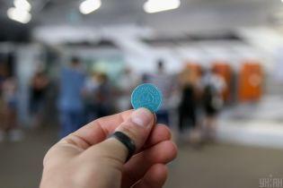 Жетоны временно остаются: киевское метро отложило изменения