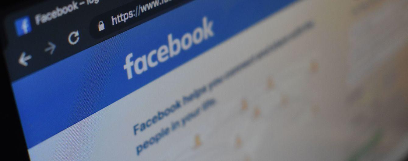 Facebook запретит создавать политическую рекламу перед выборами в США