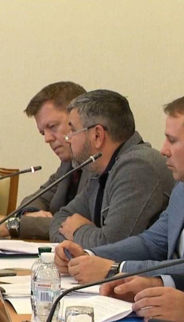 Профільний комітет відправив на доопрацювання законопроєкти щодо зняття депутатської недоторканності