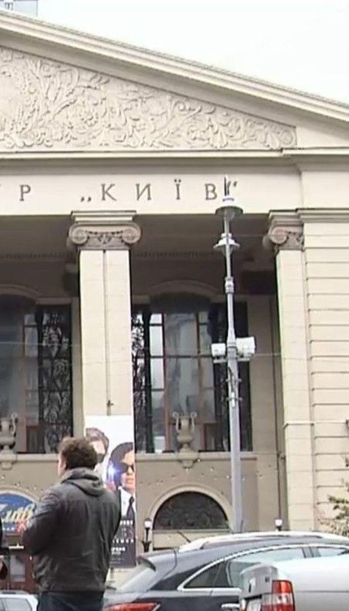 """Новий орендар кінотеатру """"Київ"""" три місяці не платить за оренду"""