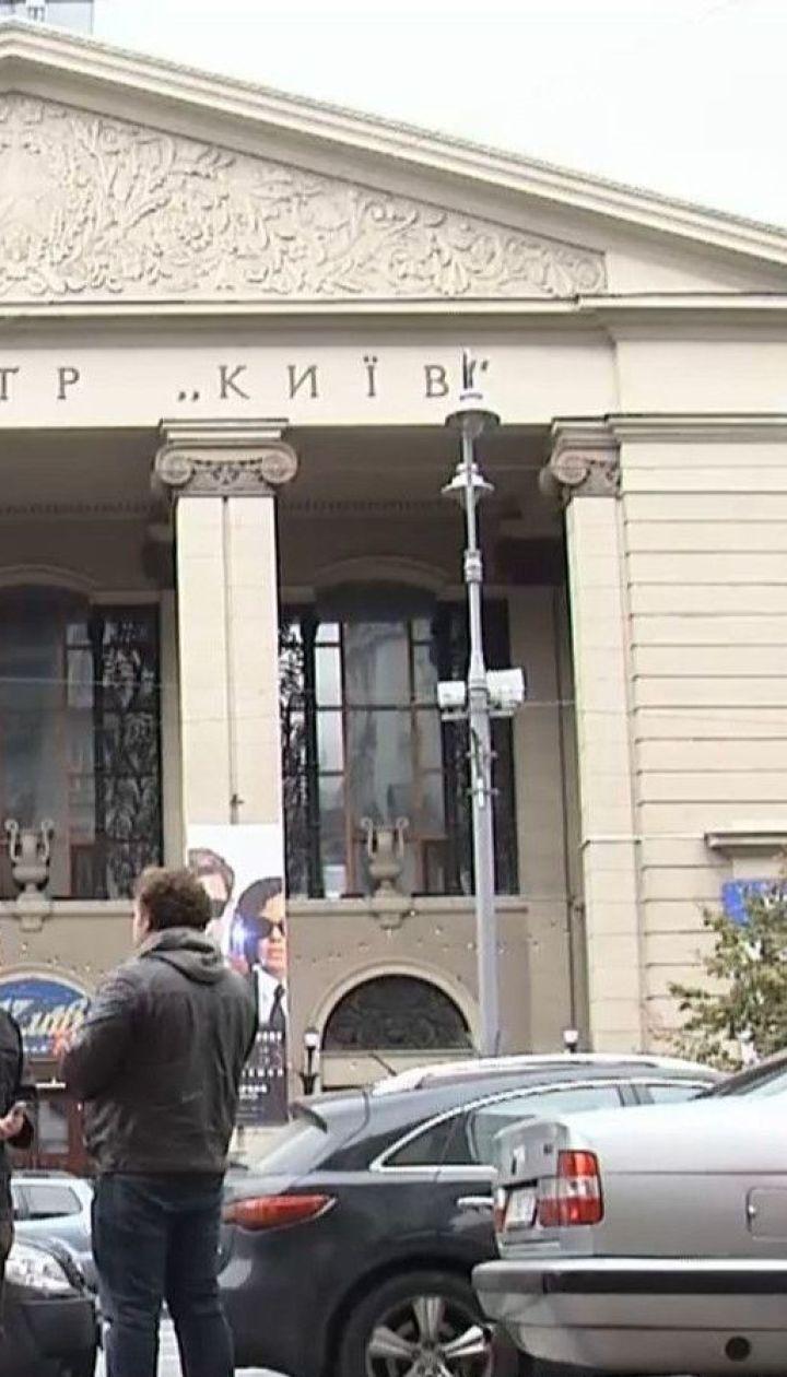 """Новый арендатор кинотеатра """"Киев"""" три месяца не платит за аренду"""
