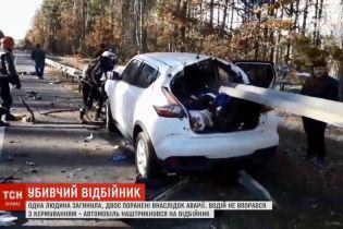 Убийственный отбойник: на Киевщине кроссовер нанизался на ограждение