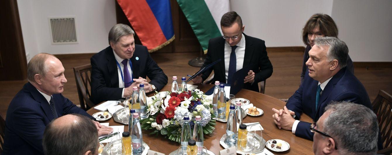 """Очередные """"палки в колеса"""". Венгрию теперь не устраивают поставки российского газа только через Украину"""