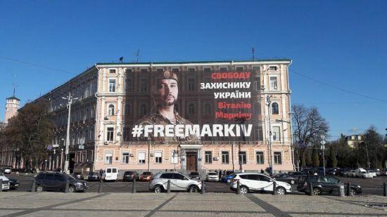 У Слов'янську провели слідчий експеримент у справі засудженого нацгвардійця Віталія Марківа: що з'ясували фахівці