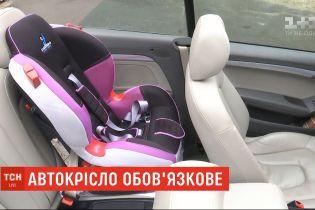 В Италии водителей обязали устанавливать детские автокресла с сигнализацией
