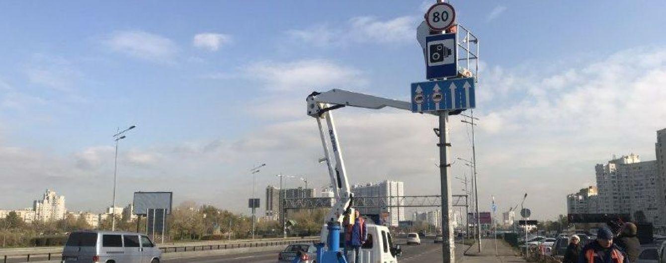Обмеження швидкості у Києві знижують до 50 км/год на усіх вулицях