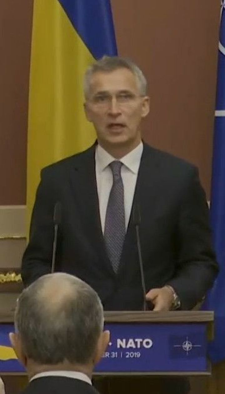 Украине необходимы реформы на пути к членству в НАТО - Столтенберг
