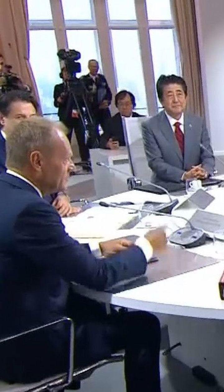 Комітет Палати представників Конгресу США ухвалив резолюцію проти участі Росії в G7